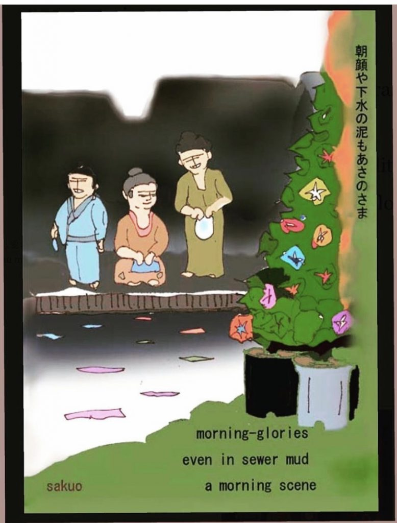 issa's haiku with digital tools (morning-glories even In Sewer mud a mornindg Scene)