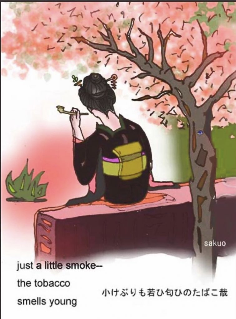 issa's haiku with digital tools (just a little smoke the tobacco smells young ) 小けぶりも若ひ匂ひのたばこ哉 小林一茶