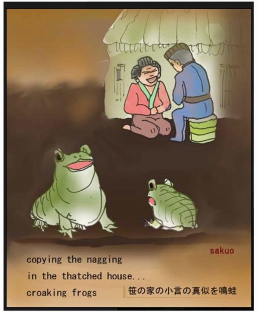 issa's haiku with digital tools (opying the nagging in the thatched house... croaking frogs)笹の家の小言の真似を鳴蛙 小林一茶の俳句(iPad絵=中村 作雄、英訳=David Lanoue)